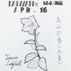 TW 366-4/16_Taiwan Ladybell by mozusart