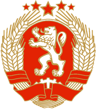Coat of Arms of the USRL by LylyCSM