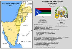 The Palestinian Federation (2024-2050) by Crisostomo-Ibarra