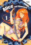 Alice on Trouble Cover from my own hentai-manga by Otomo-san
