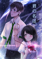 Your name by oDaefnYo