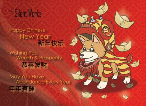 CNY card- corgo lion by Apotheosi