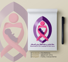 Sponsorship and Care Campaign For Kids Cancer by Gilgamesh-Art