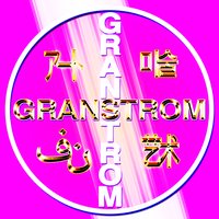Untitled by granstrom