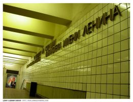 Lenin's Library Station by inok