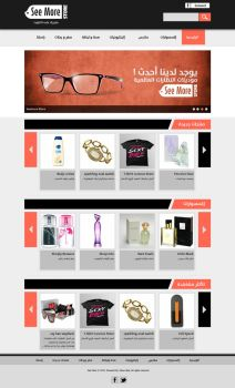 See More Store Webdesign by adriano-designs