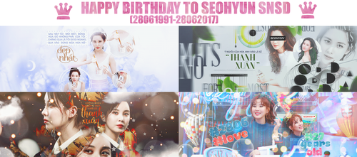 Happy birthday Seohyun (28062017) by KeroLee2k