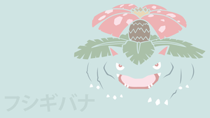 Venusaur by DannyMyBrother