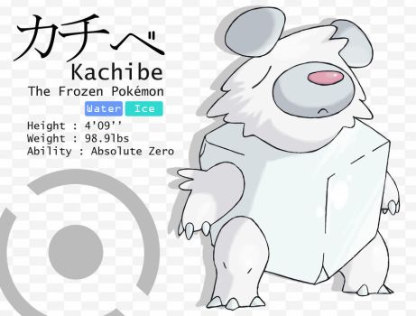 Kachibe by Hallm3