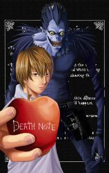 Death Note - Light by insomniacvampire