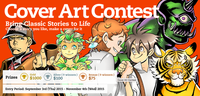 Book Cover Art Contest Deadline Extended by medibangadmin