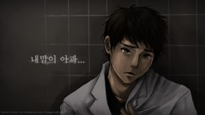 My heart aches by dongseng23