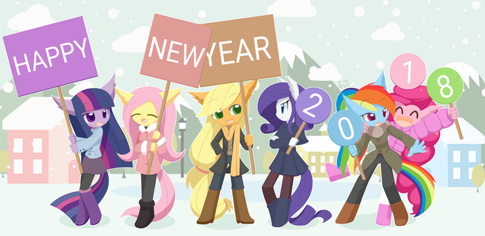 Happy New Year by HowXu