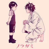 Ebisu and Yato by LivingAliveCreator