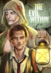 The Evil Within by SaraSama90