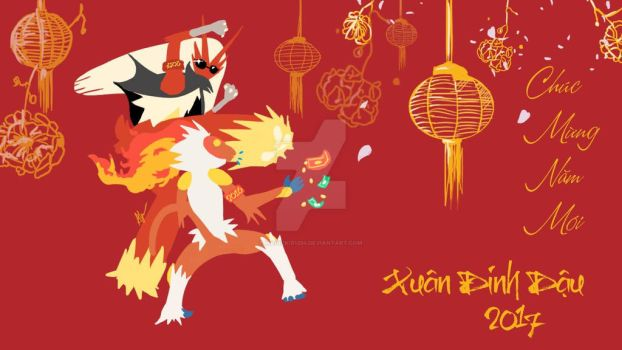 Year of the Rooster - 2017 by magickid1234