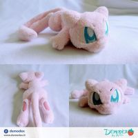 Mew Plush by DemodexPlush
