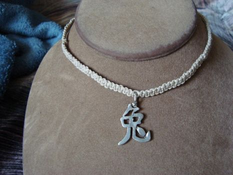 Hemp Necklace with Symbol Pendent by FreeSpiritEtrnalSoul