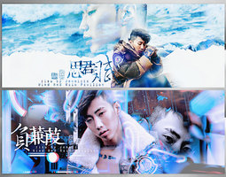 [161112] [PSD] JAY PARK - FEEL BLUE by BHottest