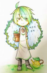 Herb cookie by XiamoBlood