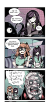 The Crawling City - 25 (Korean Translated) by JamesKaret