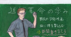 Bowie as a high school teacher by gagambo