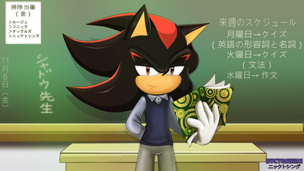 Shadow Sensei (Color practice) by nyctoshing