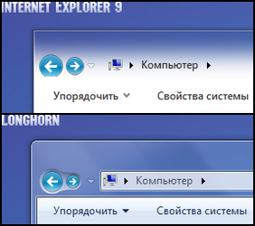 IE9 explorerframe x86 SP1 by blackboy993