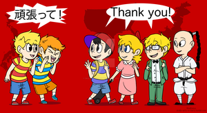 Congrats EarthBound on your Recent Return by Skully-Skulltopus