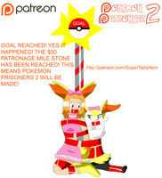 POKEMON PRISONERS 2 almost funded by SuperTailsHero