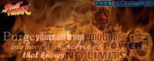 Gouki Inferno Banner by TheALVINtaker