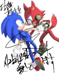 Gadget  x Sonic by srbsts