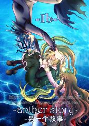 Ib doujinshi cover:-another story- by Crazy-megame