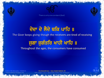 The Eleventh Guru :: Japuji Sahib (2.2) by msahluwalia
