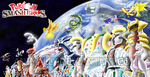 Pokemon Smash Bros Legends by Animally