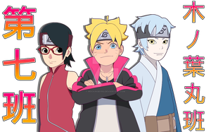 Team 7, Team Konohamaru by Mockingbyrd
