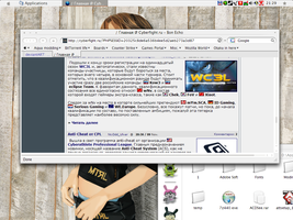 Orih for firefox 2.0 by Sakuro4ka