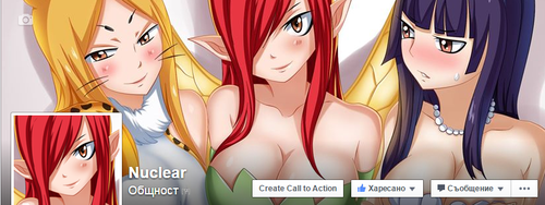 Facebook by NuclearAgent