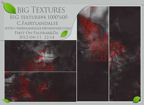 big textures #4 by Fairylandalse