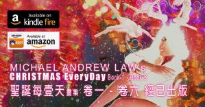 Michael Andrew Law Christmas Everyday ad 6 by michaelandrewlaw