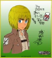 Armin Aot coloring by Granocks