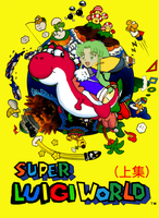 Super Yae World by Ruensor