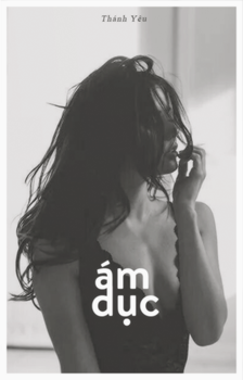 [Bookcover #273] Am duc by Rukychi