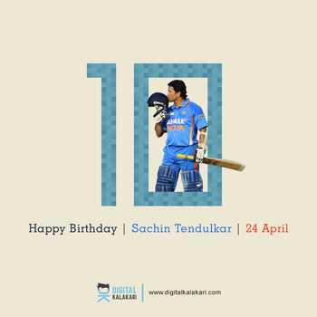 Sachin Tendulkar | Poster Design by digitalkalakari