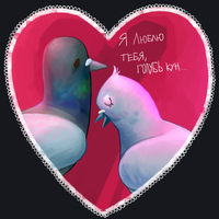 doves in love by Sipr0na