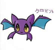 Contest Entry: Crobat