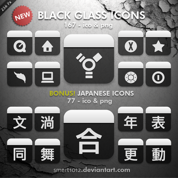 Black Glass Icons New by smert1012