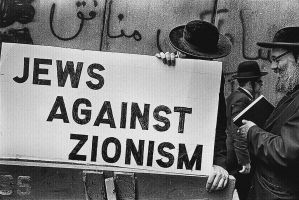 Jews Against Zionism by Quadraro