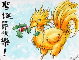 Chocobo christmas card by lithele