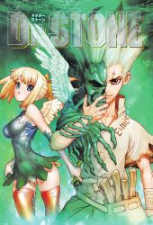 Dr. Stone 30 Color Cleaning Written by Ulquiorra90